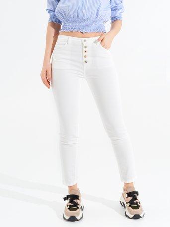 Pantaloni Skinny In Cotone Bianco - CFC0096980003B021